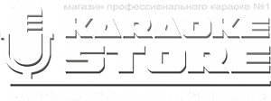 Профессиональное караоке «KARAOKE STORE»